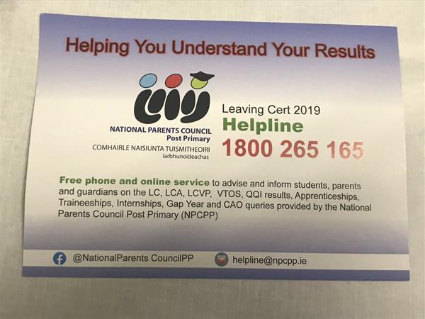 CAO Helpline 1800 265 165